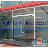 南京艾美特玻璃
