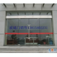 南京艾美特玻璃门