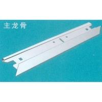 南京吊顶-龙骨-铝合金龙骨01