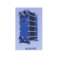 给水泵油冷却器 热交换器