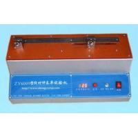 ZY6009 线材(铜丝)伸长率试验机