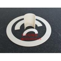 多晶硅铸锭炉陶瓷绝缘垫 陶瓷电极保护管 绝缘垫圈