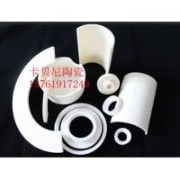 陶瓷环 陶瓷片 陶瓷棒 陶瓷绝缘垫 氧化铝陶瓷