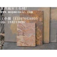 文化石石材,锈色墙面石