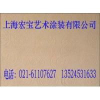 河南-郑州-洛阳-开封硅藻泥施工,硅藻泥墙艺漆