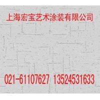 东台-兴化-句容-仪征硅藻泥施工,硅藻泥背景墙
