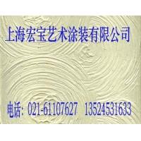 天京-天津-河北-石家庄硅藻泥施工,硅藻泥图案