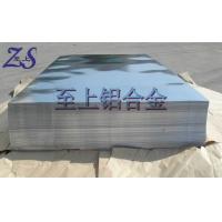 进口铝材 合金铝板 6061阳极氧化铝材的批发商