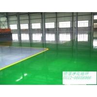 天津环氧地坪漆,防静电地坪,防腐地坪,环氧树脂地板