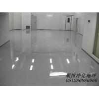 北京环氧地坪漆,防静电地坪,防腐地坪,环氧树脂地坪