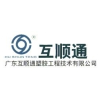 广东互顺通诚招PVC-U缠绕式排水管代理