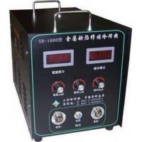 广西铸造工业修补冷焊机
