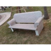 园林景观桌椅,公园石椅子,靠背椅子,石桌椅,园林石材,石桌子