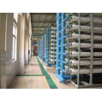 水处理设备批发,泉州净水器批发,净水器公司,净水器厂家,中央