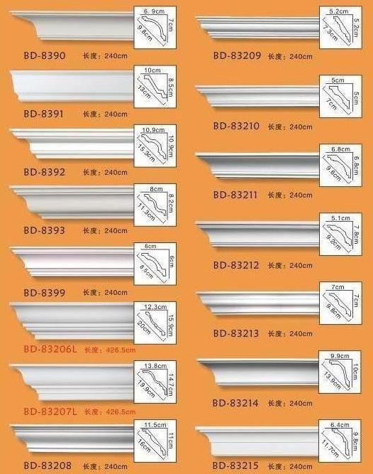 南京PU素面角线-金典雅致素面角线