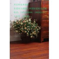 供应紫檀木地板/重蚁木