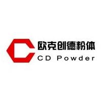 东源县创德实业有限公司