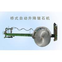 HQJ—2200大型石材切割机械设备
