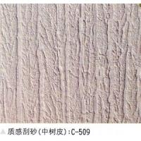 供应深圳龙岗艺术涂料,拉树皮涂料,外墙浮雕骨浆一口价信息
