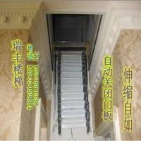 供应电动伸缩楼梯  豪华半自动款伸缩楼梯  普通款伸缩楼梯