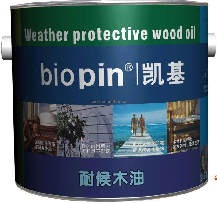 户外景观木油|西安宏艺达防腐木