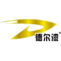 中国弛名商标/十大名牌油漆/德国汉高化工德尔油清新全效白面漆 诚招经销代理商