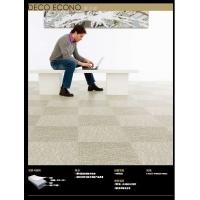 低价供应湖南pvc地板、塑胶地板
