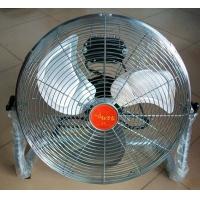 【厂家直供】红万家品牌450mm工业趴地电风扇