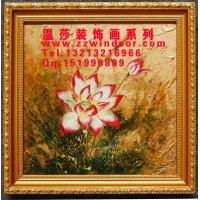 郑州温莎装饰画系列部分样品图