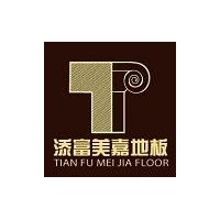 添富美嘉地板诚征黑龙江省各级城市经销商