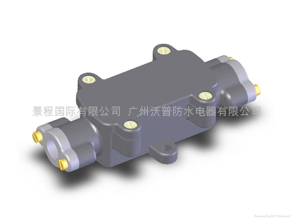 电缆防水接线器 | 北京