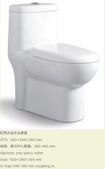 坐盆马桶结构图片