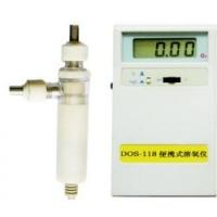 便携式溶解氧分析仪ppb级
