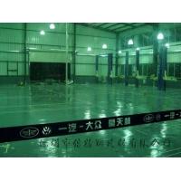 深圳环氧防静电地板漆