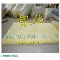 北京 玻璃棉板 钢结构玻璃棉毡 价格表