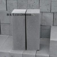 天津加气块厂天津加气块 加气块报价小配块小灰砖