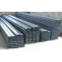 聚源钢结构  C型钢