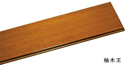 汉中莱茵虎地板—实木系列