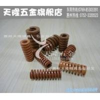 模具弹簧 冲压模弹簧 TB茶色进口弹簧60Si2MnA/50