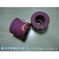 优势批发内研磨砂轮、通孔砂轮、小砂轮、白刚玉砂轮、磨内孔砂轮