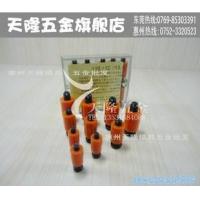天隆日本进口开闭器 台湾胶质螺丝 进口尼龙拉钩 规格齐全