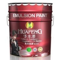 中国名牌华丰油漆涂料招商尽在中国建材第一网亿商网