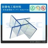 6-8次方静电阻值抗静电PC板(聚碳酸酯板)