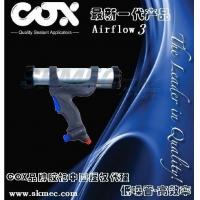 COX胶枪腊肠装