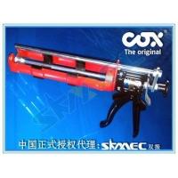 英国COX手动双组份胶枪