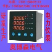 DW800E多功能智能电力仪表 DW800E资料