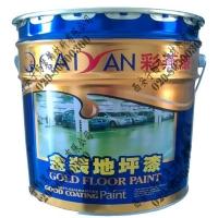 西安彩燕水泥地面专用工程地坪漆249元/桶/18kg