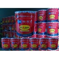西安鲸海钢结构超薄型防火涂料290元/桶/20kg