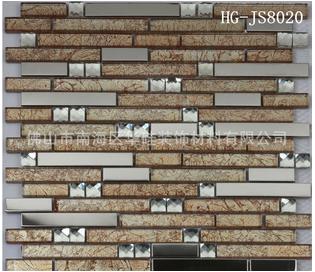 华硅HG-JS8020金属不锈钢+金箔|金属马赛克 移门腰线