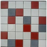厂家促销白色、灰色、红色外墙玻璃马赛克